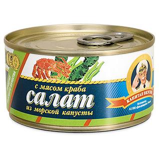Салат рыбные консервы капуста